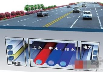 海南-海口市地下综合管廊试点工程(2015-2016)长滨路等六条综合管廊标段施工招标公告(公告)